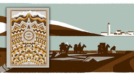 Viaje al centro de la tierra, libro de Matteo Berton.